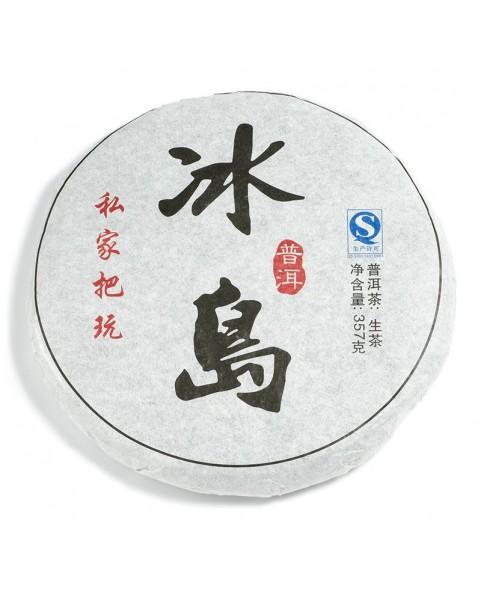 Théière en terre de Yxing