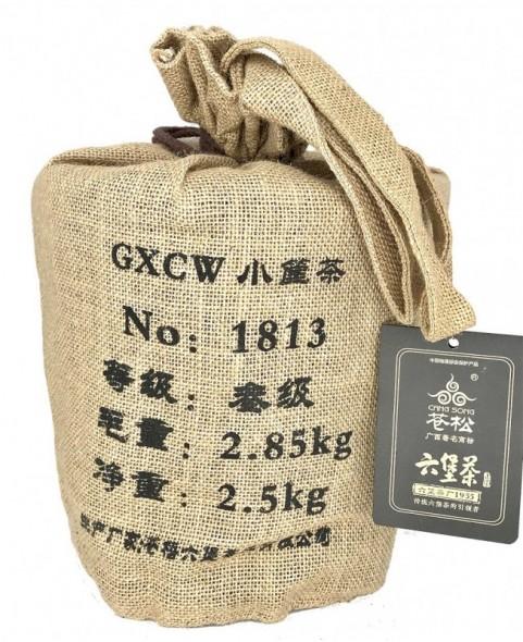 Matcha Genmaicha Thé Vert Japonais 抹茶入り 玄米茶
